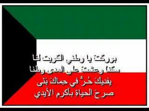 صور شعر عن الكويت , حب دولة الكويت الشقيقه