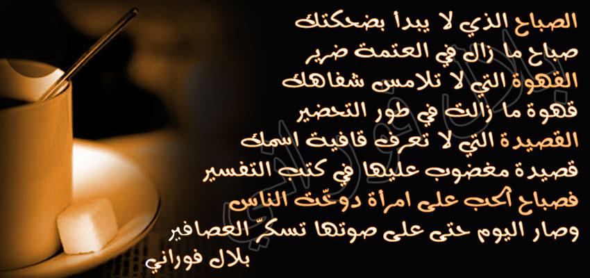 صباح الخير يا عقلي pdf