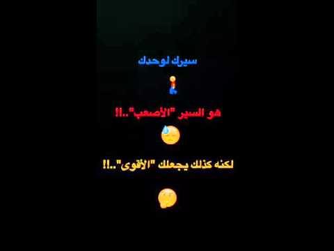 صورة كلام سناب , سناب شات الجميل