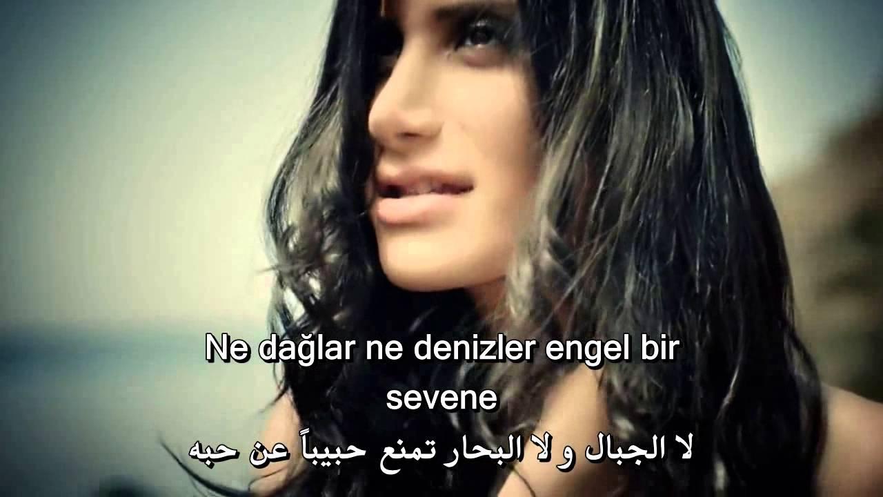 صور كلمات تركية رومانسية , رومانسية الترك الجميله