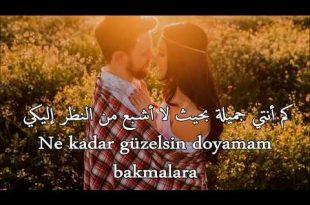 صورة كلمات تركية رومانسية , رومانسية الترك الجميله