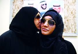 صورة بنات اماراتيات , صفات بنات الامارات