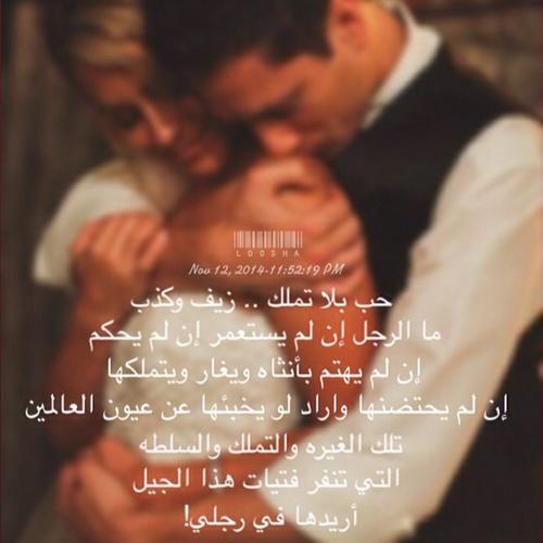 بالصور صور حب الزوج , اجمل صور رومانسيه وغزل لحب الزوج 5963 12