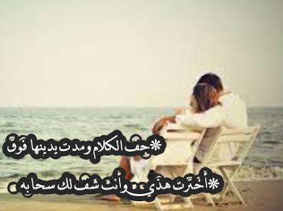 بالصور صور حب الزوج , اجمل صور رومانسيه وغزل لحب الزوج 5963 2