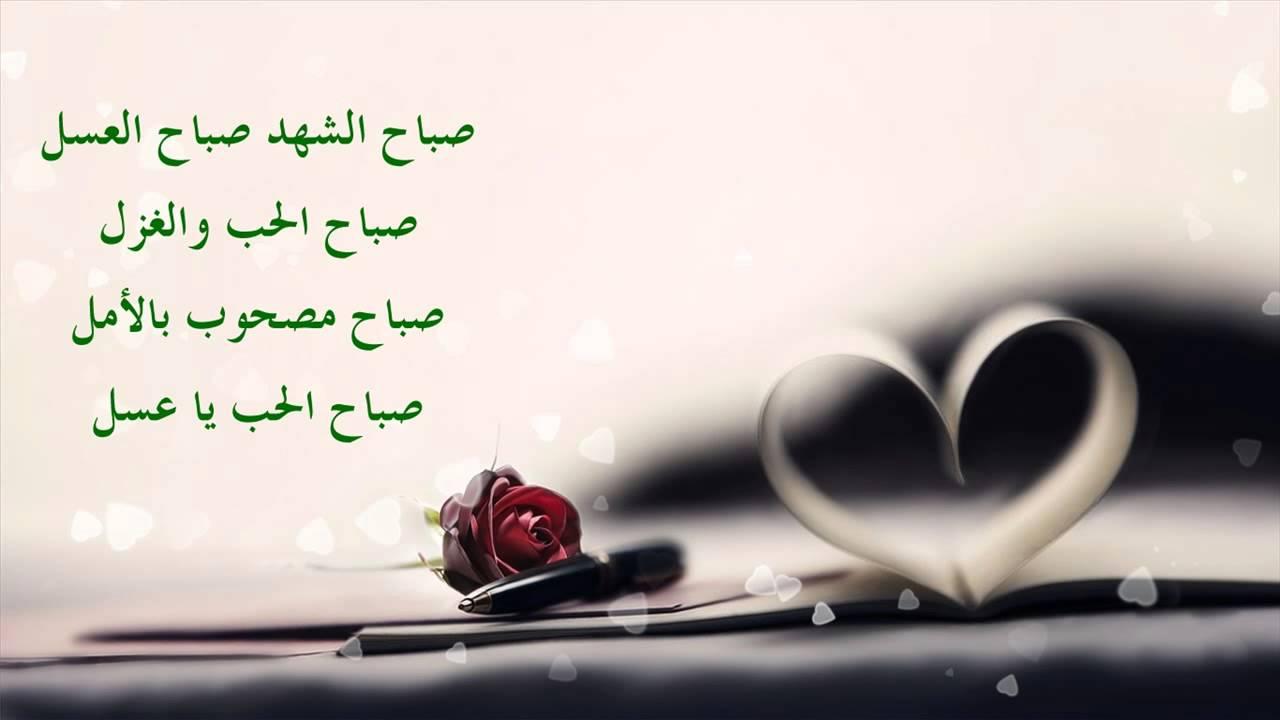 بالصور كلمات صباحية للحبيب , اجمل الكلمات الرومانسيه في الصباح 5973 2