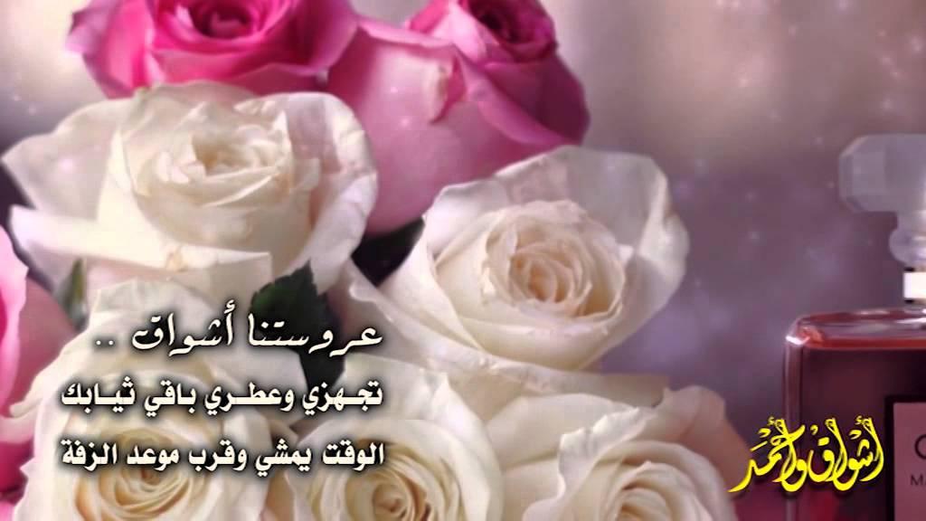كلمات للعروس من صديقتها احلى صور لاصحاب العروسة وداع وفراق
