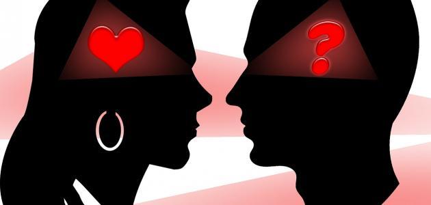 صورة كيف تعرف ان الشخص يحبك علم النفس , معرفه من يحبك بطريقة بسيطة جدا