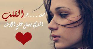قصتي مع حبيبي , قصة قصيرة عن الحب الحزين