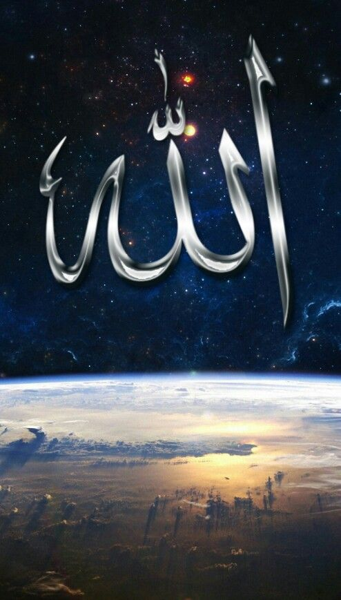 صور صور كلمة الله , خلفيات بوست ديني عليه لفظ الجلالة الله