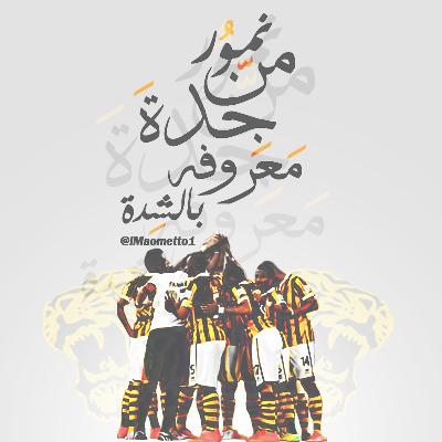 صور خلفيات الاتحاد , اجمل شعارات نادي الاتحاد السعودي للشباب