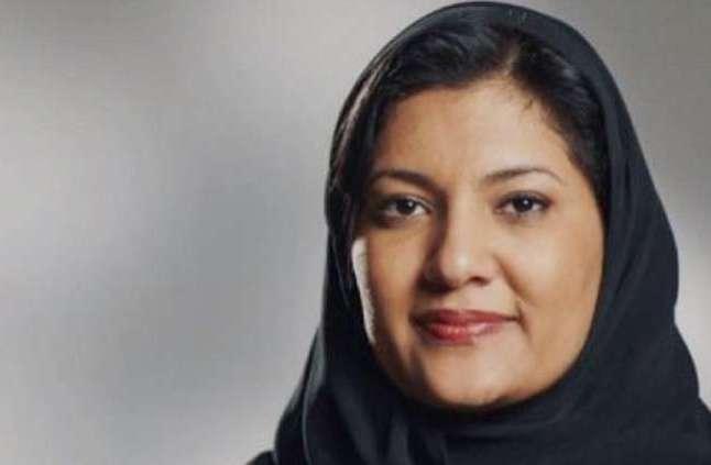 صور ريما بنت بندر بن سلطان , تعرف على شخصية الاميرة ريما بنت بندر بن سلطان