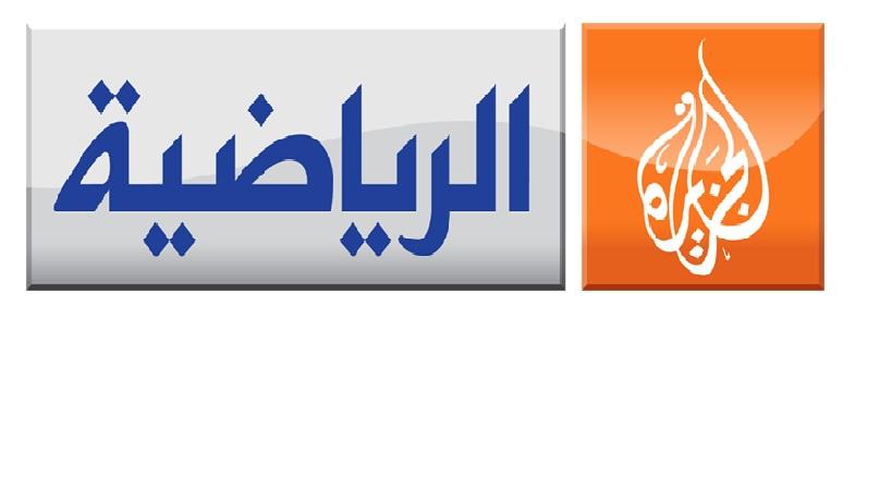 صور الجزيرة الرياضية الاخبارية , تردد قناة الجزيرة الرياضة الفضائية نايل سات HD