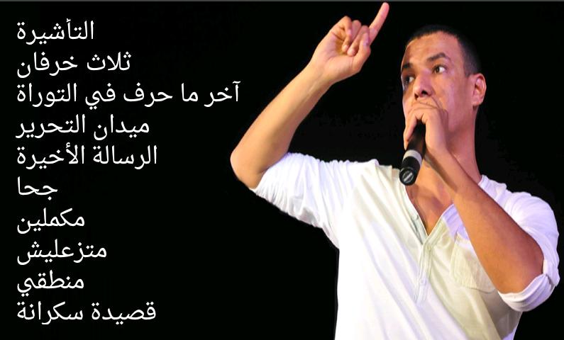 بالصور قصائد هشام الجخ , الشاعر المصري المعروف 994 1