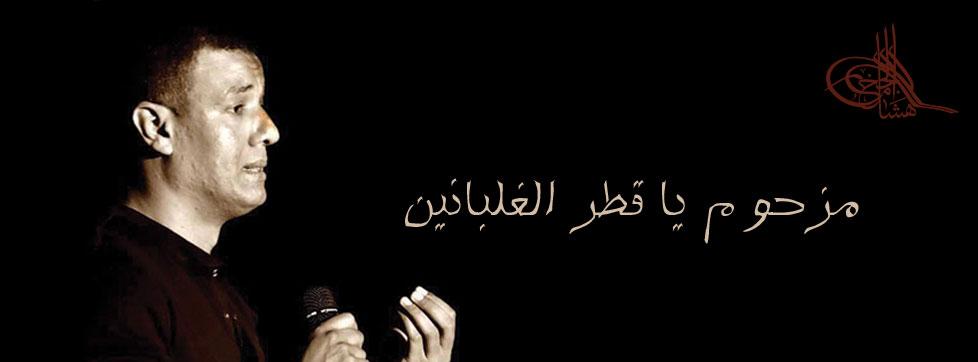بالصور قصائد هشام الجخ , الشاعر المصري المعروف 994 10