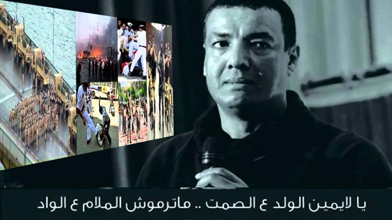 بالصور قصائد هشام الجخ , الشاعر المصري المعروف 994 4