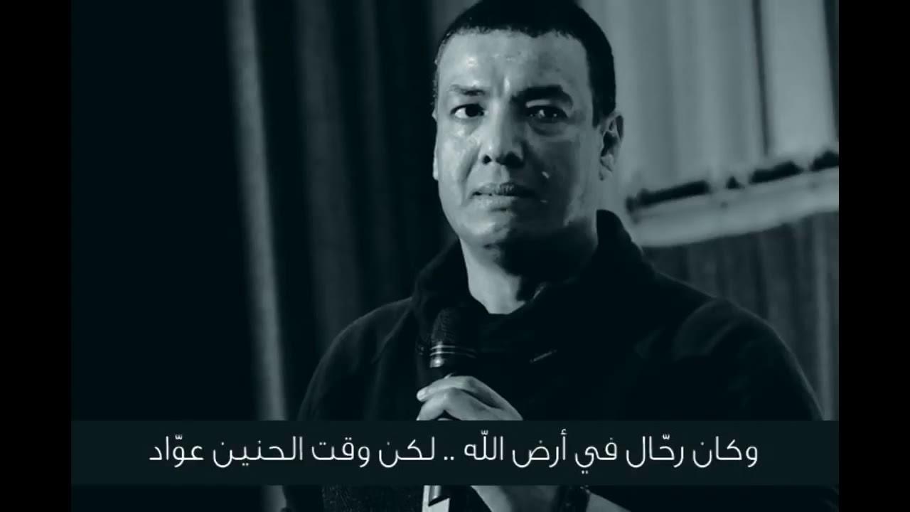 بالصور قصائد هشام الجخ , الشاعر المصري المعروف 994 5