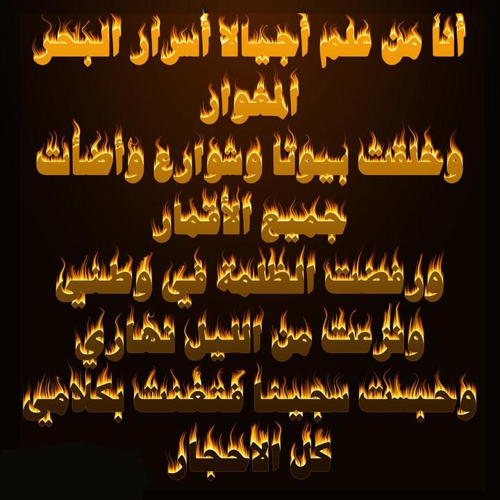 بالصور قصائد هشام الجخ , الشاعر المصري المعروف 994 6