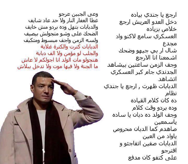 بالصور قصائد هشام الجخ , الشاعر المصري المعروف 994 7
