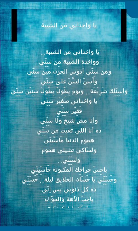 بالصور قصائد هشام الجخ , الشاعر المصري المعروف 994