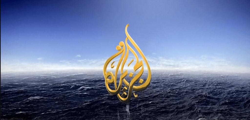 بالصور تردد قناة الجزيرة , تردد قناه الاخبار الاولى 1136
