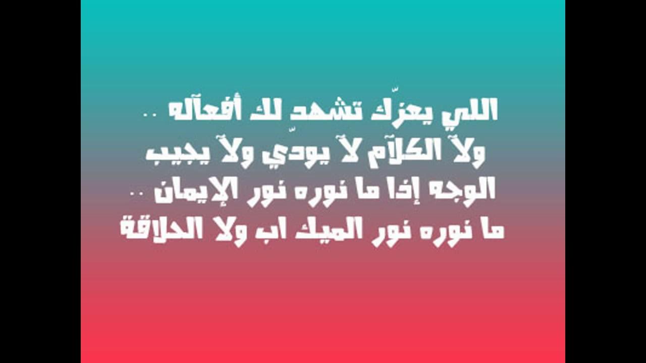 صورة حالات واتس اب عتاب , عاتب على الخاص حتى يهتم بك من يهتمون لامرك