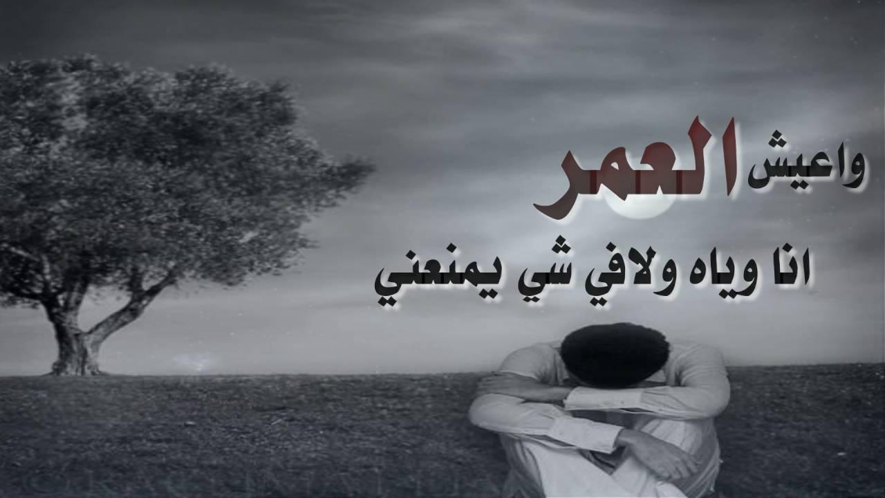 صور اشعار حزينه قصيره , اكثر الاشعار حزنا و الما