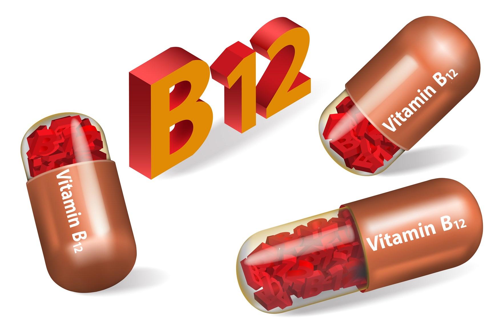 صور ما هو فيتامين b12 , سبب نقص فيتامن 12ب