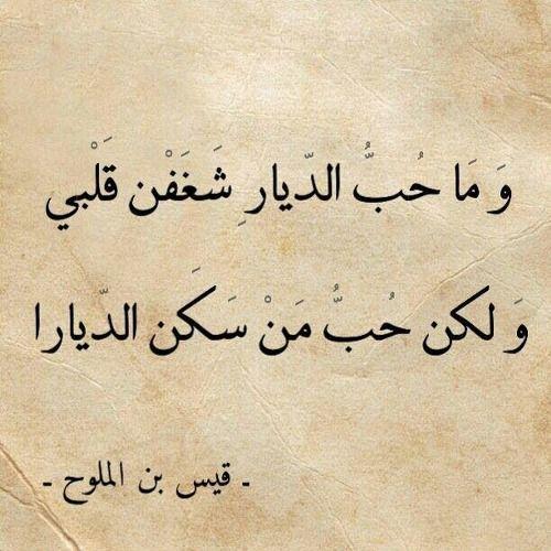 بالصور الشعر العربي , روعة و جمال الشعر العربى 1224 3