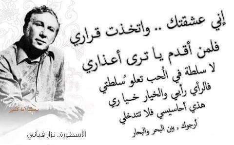 بالصور الشعر العربي , روعة و جمال الشعر العربى 1224 4