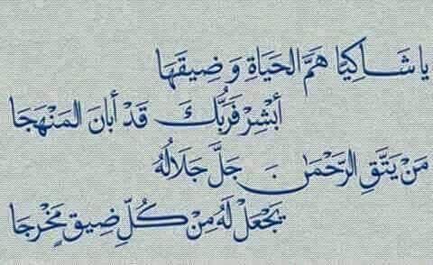 بالصور الشعر العربي , روعة و جمال الشعر العربى 1224 5