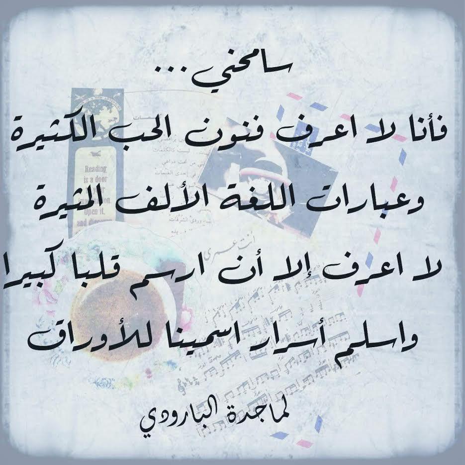 بالصور الشعر العربي , روعة و جمال الشعر العربى 1224 6