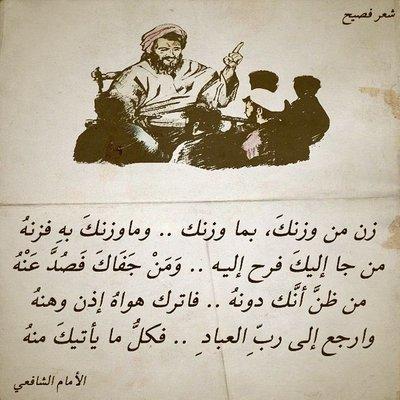 بالصور الشعر العربي , روعة و جمال الشعر العربى 1224 8