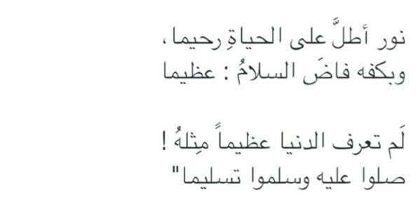 بالصور الشعر العربي , روعة و جمال الشعر العربى 1224 9