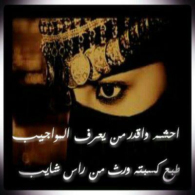 بالصور شعر بدوي غزل , اجمل اشعار الغزل البدويه 1227 1