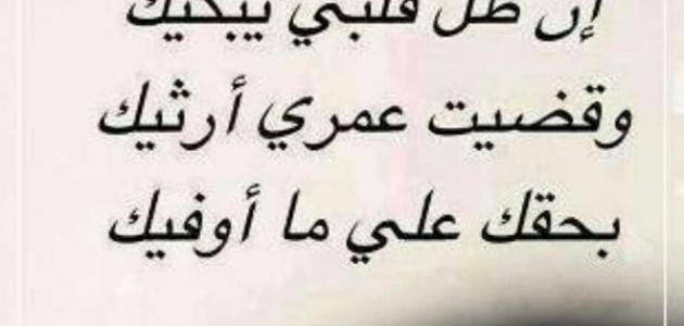 بالصور حكم عن الاب , اجمل ما قيل فى روعة الاباء من حكم 1230 9