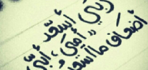 صورة حكم عن الاب , اجمل ما قيل فى روعة الاباء من حكم