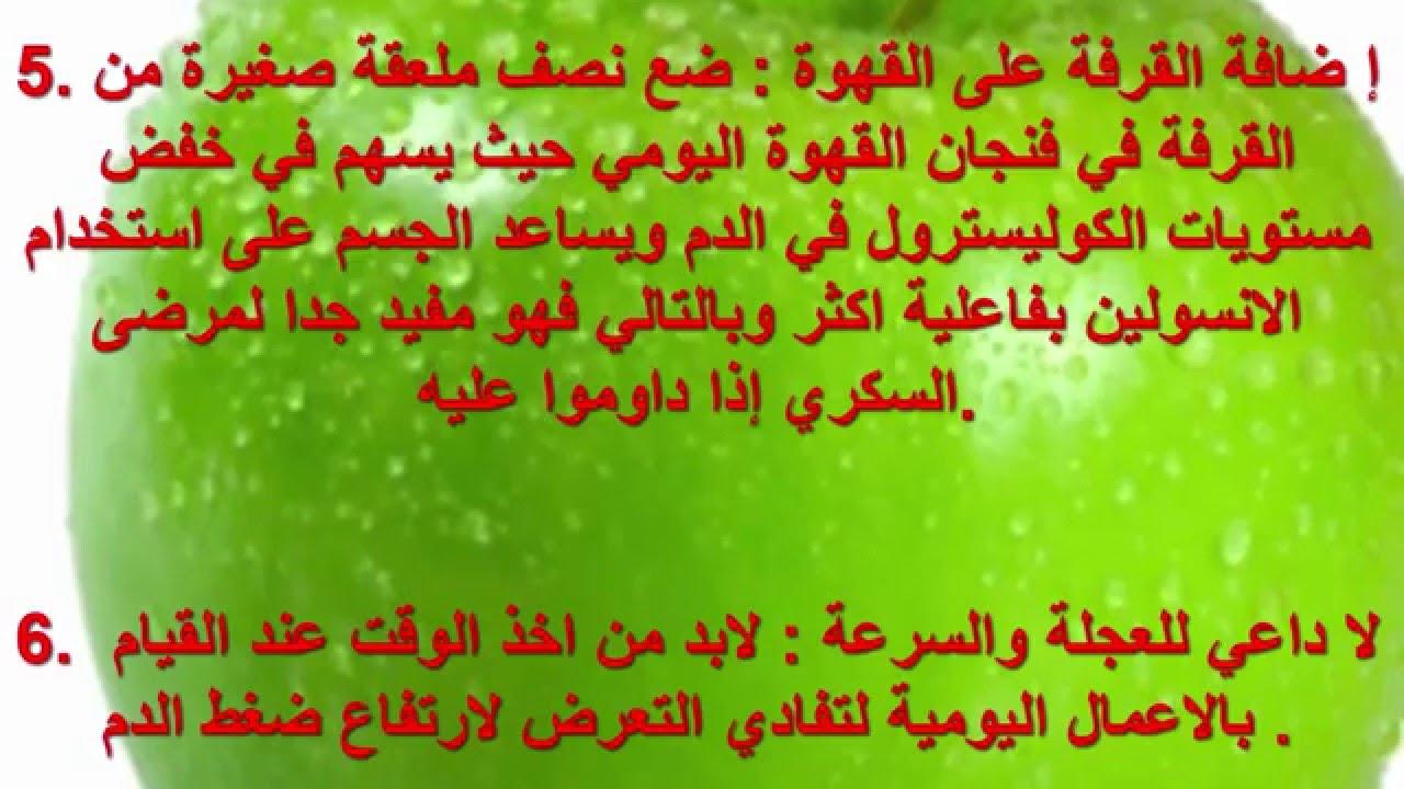 صورة معلومات صحية , صحيتك اهم امانه معك الي يوم الدين