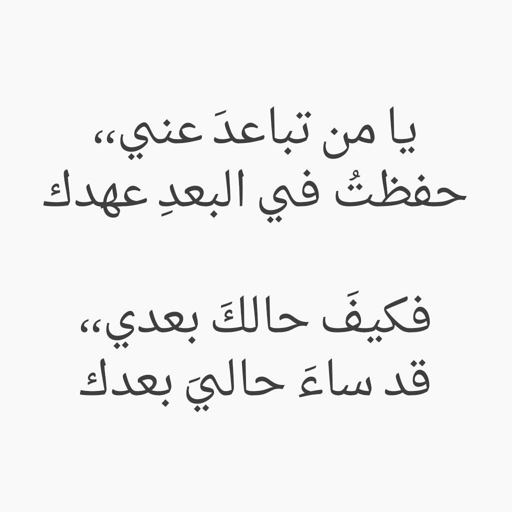 بالصور شعر غزل خليجي , اجمل ابيات التى قيلت فى الغزل الخليجى 1237 10