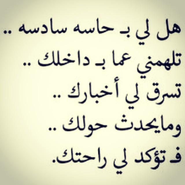 بالصور شعر غزل خليجي , اجمل ابيات التى قيلت فى الغزل الخليجى 1237 5