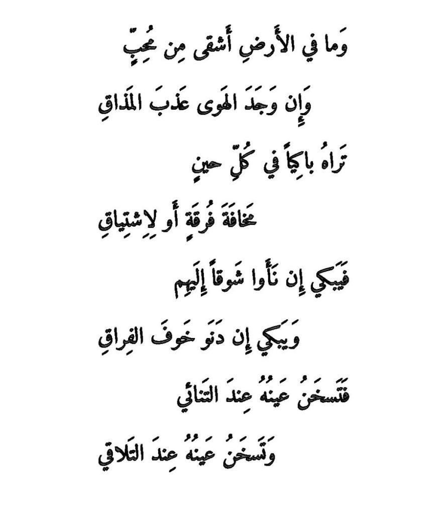 بالصور شعر غزل خليجي , اجمل ابيات التى قيلت فى الغزل الخليجى 1237 7
