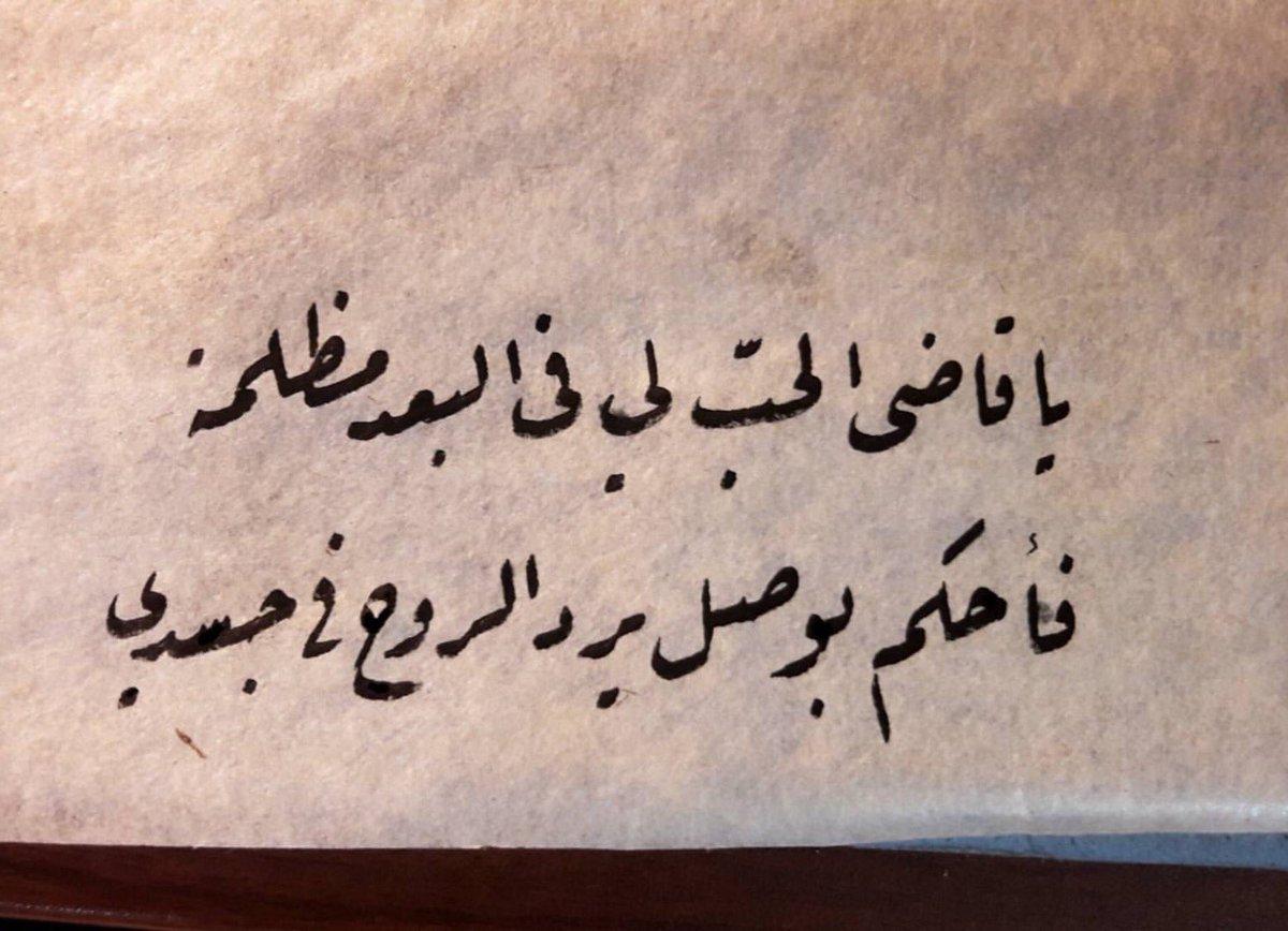 بالصور شعر غزل خليجي , اجمل ابيات التى قيلت فى الغزل الخليجى 1237 8