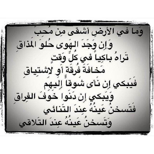 بالصور شعر غزل خليجي , اجمل ابيات التى قيلت فى الغزل الخليجى 1237 9