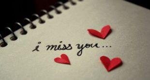 بوستات للفيس بوك رومانسية , اجمل بوستات حب و غرام