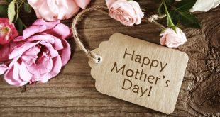 صور متى عيد الام , الاحتفال بامي يكون في ؟