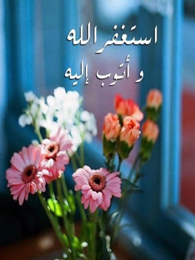 بالصور اجمل الصور والعبارات الدينية , ادعيه و ثناء لله تعالى 1303 11