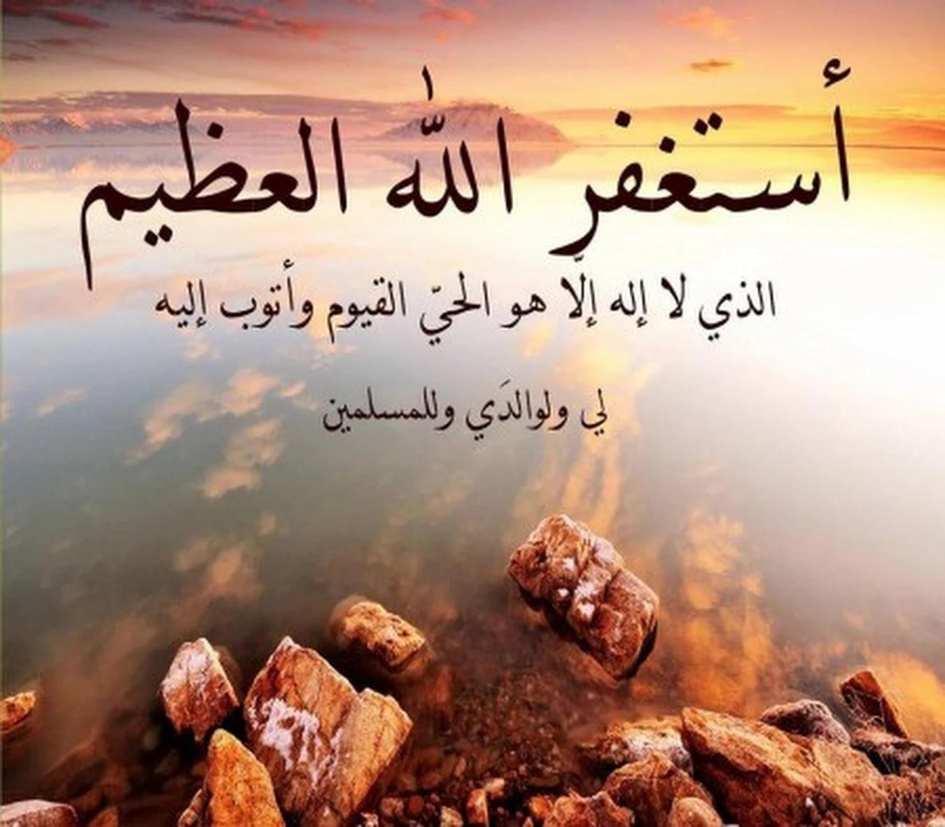 بالصور اجمل الصور والعبارات الدينية , ادعيه و ثناء لله تعالى 1303 12