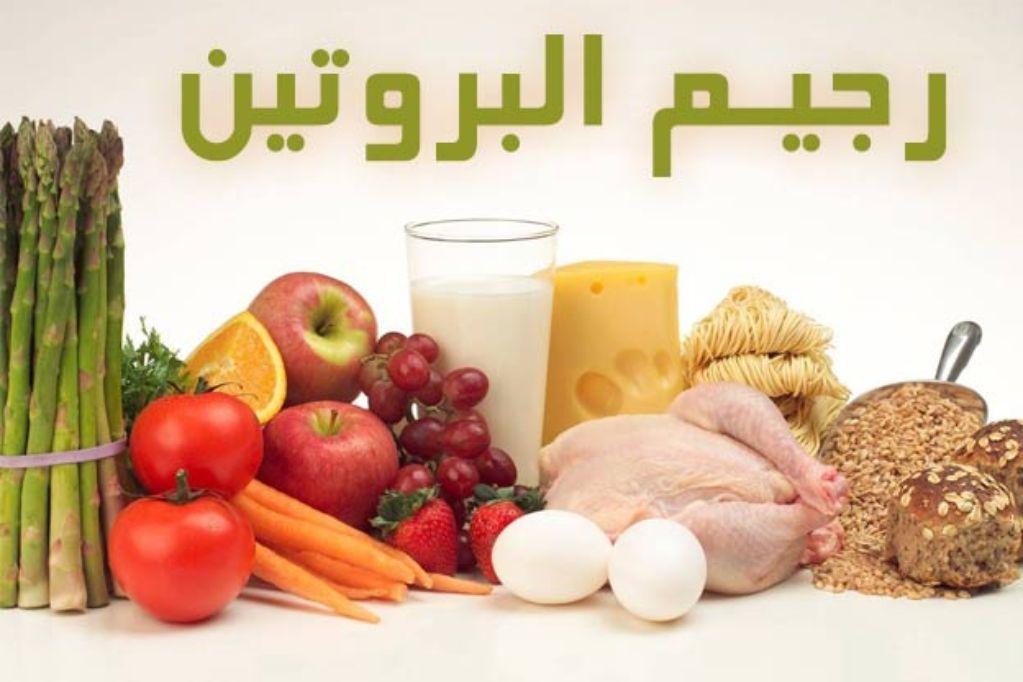 صورة حمية غذائية لتخفيف الوزن , خفف وزنك باطعمه صحيه و لذيذه