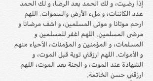 بالصور دعاء الجمعة , البركات و الخيرات و الدعوات المستجابه في يوم الجمعه 1309 3 310x165