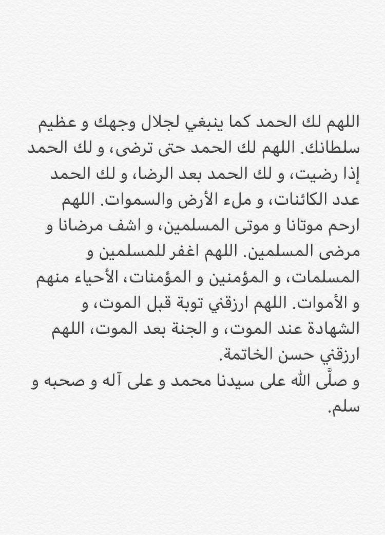 بالصور دعاء الجمعة , البركات و الخيرات و الدعوات المستجابه في يوم الجمعه 1309