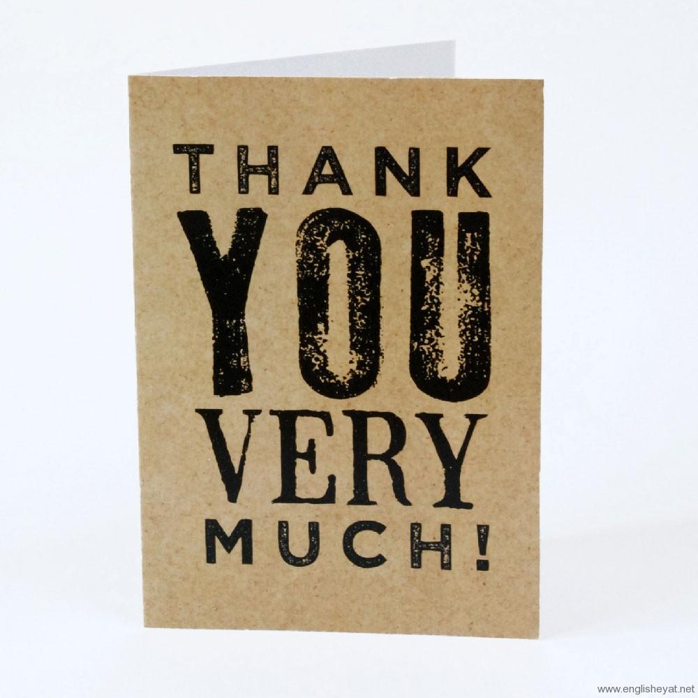 بالصور كلمات شكر وثناء لشخص عزيز , الشكر الخاص لمن تحملنا 1345 10